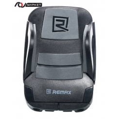 Remax RM-C13 Car Holder
