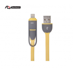 TSCO 2 In 1 USB To Lightning And microUSB Cable 1m